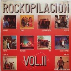 Discos de vinilo: ROCKOPILACIÓN 2, CON ASFALTO, LEÑO, TOPO, BLOQUE... DISCO PROMOCIONAL. CHAPA-DISCOS. 1979. Lote 240047575