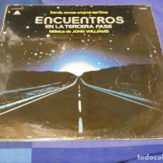 Discos de vinilo: LP BSO OST BANDA SONORA ENCUENTROS TERCERA FASE JERRY GOLDSMITH ALGUNOS NERVIOS TAPA VINILO OK. Lote 240242510