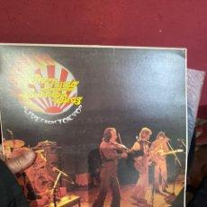 Discos de vinilo: LOTE DE 9 LPS ROCK Y OTROS ESTILOS. VER FOTOS. Lote 240356265