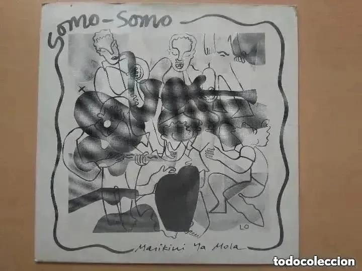 SOMO SOMO - MASIKINI YA MOLA (SG) 1988 (Música - Discos - Singles Vinilo - Étnicas y Músicas del Mundo)