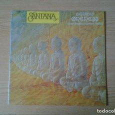 Discos de vinilo: SANTANA DEVADIP -ONENESS SILVER DREAMS-GOLDEN REALITY- LP CBS 1979 GATEFOLD SLEEVE S 86037 MUY BUENA. Lote 240447145