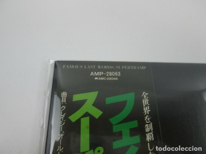Discos de vinilo: VINILO EDICIÓN JAPONESA DEL LP DE SUPERTRAMP FAMOUS LAST WORDS...... - Foto 2 - 240477980