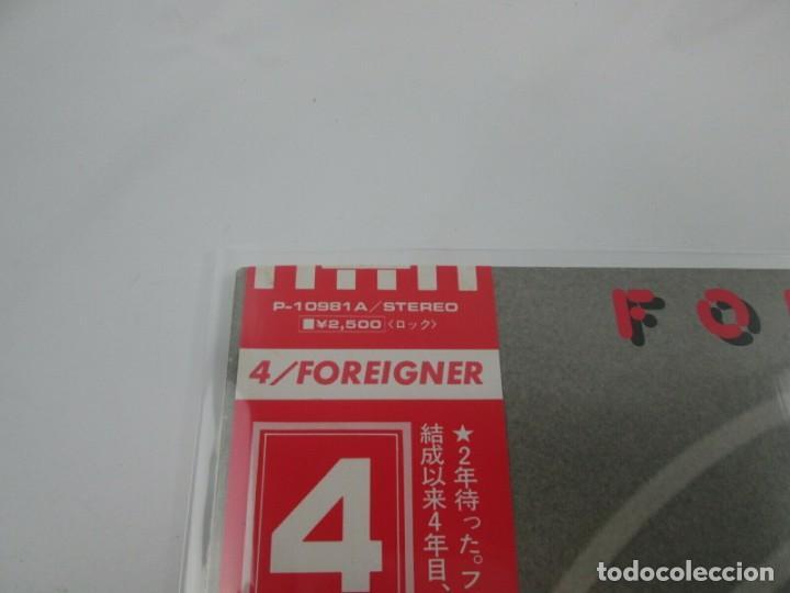 Discos de vinilo: VINILO EDICIÓN JAPONESA DEL LP DE FOREIGNER 4 - Foto 2 - 240479340