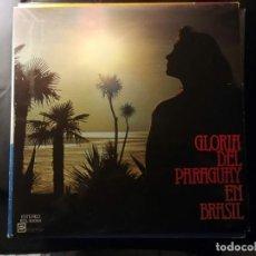 Discos de vinilo: DISCO LP-GLORIA DEL PARAGUAY EN BRASIL- AÑO 1976. Lote 240523285