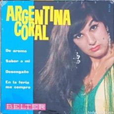Discos de vinilo: EP ARGENTINA CORAL (MISMA GALLETA EN LAS 2 CARAS). Lote 240533550