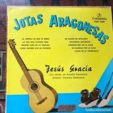 Discos de vinilo: JOTAS ARAGONESAS. JESÚS GRACIA. Lote 240567515