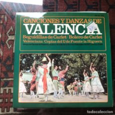 Discos de vinilo: CANCIONES Y DANZAS DE VALENCIA. SEGUIDILLAS DE CARLET. Lote 240568170