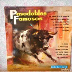 Discos de vinil: PASODOBLES FAMOSOS. DE ANDALUCIA A ARAGON. AMAPARITO ROCA.. Lote 240615575