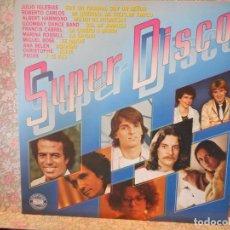 Discos de vinil: SUPER DISCO. TE AMARE MIGUEL BOSE. LA GAVINA MARINA ROSSELL.. Lote 240619535