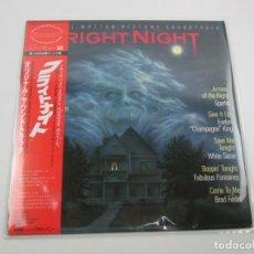 Discos de vinilo: VINILO EDICIÓN JAPONESA DEL LP DE LA BSO DE NOCHE DE MIEDO ( FRIGHT NIGHT ). Lote 240677110