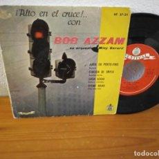 Discos de vinilo: EP BOB AZZAM Y ORQUESTA- AMOR EN PORTO-FINO + 3 - HISPAVOX (1960). Lote 240697865
