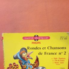 Discos de vinilo: RONDES ET CHANSONS DE FRANCE Nº2. LES PETITS CHANTEURS.. Lote 240779465