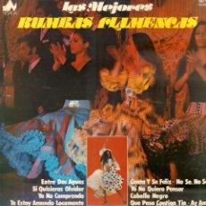 Discos de vinilo: LAS MEJORES RUMBAS FLAMENCAS - ENTRE DOS AGUAS, YO NO COMPRENDO.../ LP DIAL DE 1977 RF-9107. Lote 240864880