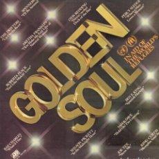 Discos de vinilo: GOLDEN SOULD - IN AID OF THE WORLD'S REFUGEES / LP ATLANTIC DE 1976 / BUEN ESTADO RF-9116. Lote 240870585