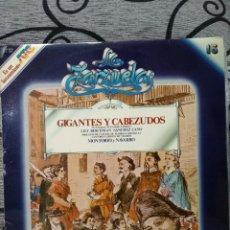 Discos de vinilo: GIGANTES Y CABEZUDOS. Lote 240890880