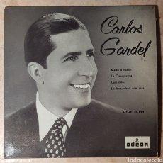 """Discos de vinilo: CARLOS GARDEL ODEON DSOE 16194 7"""" EP. Lote 240936795"""