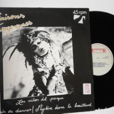 Discos de vinilo: ANTIGUO VINILO / OLD VINYL: LIAISONS DANGEREUSES: LOS NIÑOS DEL PARQUE (MAXI 1981, HOLANDA). Lote 240937015