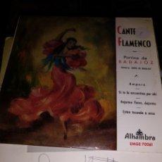 Discos de vinilo: CANTE FLAMENCO. Lote 240960590