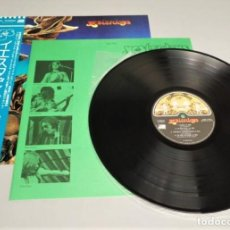Disques de vinyle: YES – YESTERDAYS / RARE FIRST COMPILATION ISSUE IN COLLECTORS STATE. Lote 240984205