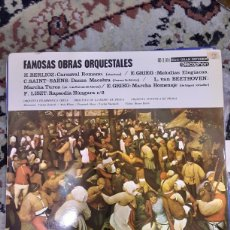 Discos de vinilo: FAMOSAS OBRAS ORQUESTALES LP VINYL MADE IN SPAIN 1965. Lote 240999910