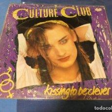 Discos de vinilo: EXPRO LP ESPAÑA 82 VINILO BIEN PORTADA SOBADILLA CULTURE CLUB KISSING TO BE CLEVER. Lote 241053705