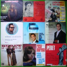 Discos de vinilo: LOTE 9 SINGLES (PERET, MANOLO EL MALAGUEÑO, CONCHITA BAUTISTA, ROSA MORENA, NIÑO DE SAN JULIAN, ETC). Lote 241113220