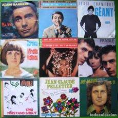 Discos de vinilo: LOTE 6 SINGLES FRANCESES (MIREILLE MATHIEU, ALAIN BARRIERE, LES AVIONS, JOE DASSIN. ALAIN CHAMFORT... Lote 241117930