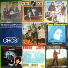 Discos de vinilo: LOTE 9 SINGLES (MELISSA MANCHESTER, SOLID STRANGERS, BOOMTOWN RATS, TOMMY JAMES, TINA CHARLES.... Lote 241122070