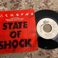 "Discos de vinilo: JACKSONS ""MICHAEL JACKSON AND MICK JAGGER"". Lote 241155785"