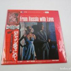 Discos de vinilo: VINILO EDICIÓN JAPONESA LP BSO DESDE RUSIA CON AMOR ( SEAN CONNERY JAMES BOND ). Lote 241179990