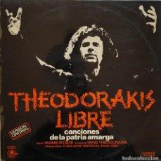 Discos de vinilo: TEODORAKIS LIBRE. CANCIONES DE LA PATRIA AMARGA. CON ENCARTE. 1975. Lote 241222915