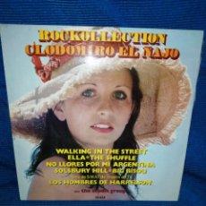 Discos de vinilo: LP ROCKOLLECTION, CLODOMIRO EL ÑAJO. Lote 241382155
