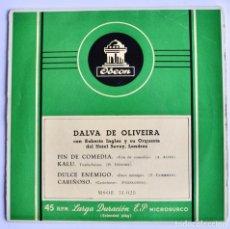 Discos de vinilo: DALVA DE OLIVEIRA CON ROBERTO INGLEZ Y SU ORQUESTA DE HOTEL SAVOY. EP, 4 TEMAS. ODEÓN, BARCELONA. Lote 241507695