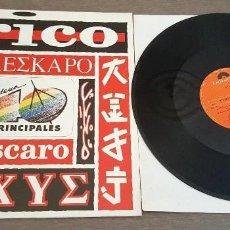 Discos de vinilo: RICO MAXI SINGLE DESCARO ( TRES VERSIONES) NACHO GARCÍA VEGA. Lote 241532355