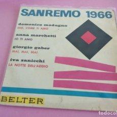 Discos de vinilo: SANREMO 1966 (BELTER, 51.620 7 EP 1966) DOMENICO MODUGNO, ANNA MARCHETTI, IVA ZANICCHI, GIORGIO. Lote 241535035