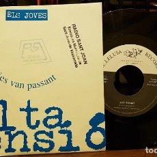 Discos de vinilo: ELS JOVES - ELS DIES VAN PASSANT. Lote 241547635