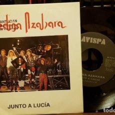 Discos de vinilo: MEDINA AZAHARA - JUNTO A LUCIA. Lote 241549135