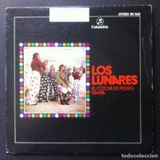 Discos de vinilo: LOS LUNARES - EL COCHE DE PEDRO / MARIA - SINGLE PROMOCIONAL 1975 - COLUMBIA. Lote 241670615