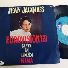 Discos de vinilo: JEAN JACQUES-SINGLE MAMA-EN ESPAÑOL-NUEVO. Lote 241723620