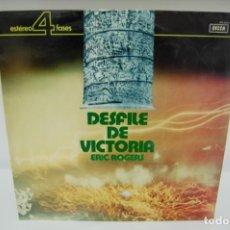 "Discos de vinilo: ERIC ROGERS ""DESFILE DE VICTORIA"". Lote 241765080"
