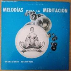 Discos de vinilo: MELODÍAS PARA LA MEDITACIÓN - GRABACIONES ROSACRUCES - LA ORDEN ROSACRUZ AMORC. Lote 241765245