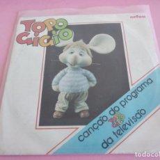 Disques de vinyle: TOPO GIGIO – TOPO GIGIO SINGLE PORTUGUES. Lote 241795380