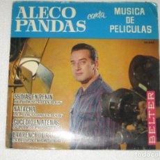 Discos de vinilo: ALECO PANDAS - VINILO MUY BUENO. Lote 241809980