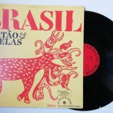 Discos de vinilo: ANTIGUO VINILO / OLD VINYL: ZELIA BARBOSA BRASIL SERTAO & FAVELAS (LP 1971 ). Lote 241813515