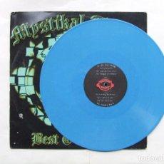 Discos de vinilo: LP VINILO AZUL MYSTIKAL TUNES BEST OF VOL. 4 DJ PRIME DJ MONTANA HIP HOP SOLO PARA DJS. Lote 241853435