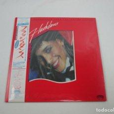Discos de vinilo: VINILO EDICIÓN JAPONESA PICTURE DEL LP DE LA BSO FLASHDANCE. Lote 241880055