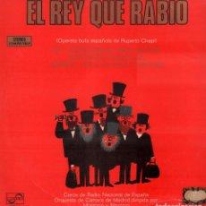 Discos de vinilo: EL REY QUE RABIO - OPERETA BUFA ESPAÑOLA DE RUPERTO CHAPI / LP ZAFIRO DE 1971 RF-9171. Lote 241917375