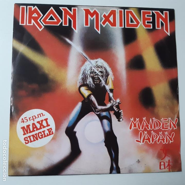IRON MAIDEN- MAIDEN JAPAN- SPAIN MAXI SINGLE 1982- VINILO EXC. ESTADO. (Música - Discos de Vinilo - Maxi Singles - Heavy - Metal)