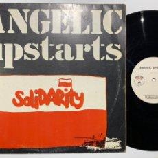 Discos de vinilo: MAXI ANGELIC UPSTARTS SOLIDARITY EDICIÓN ESPAÑOLA DE 1985. Lote 241958010