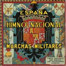 Discos de vinilo: BANDA EL REGIMIENTO INFANTERIA JAEN - HIMNO NACIONAL + MARCHAR MILITARES EP 1958 BANDA REGIMIENTO BA. Lote 242009005